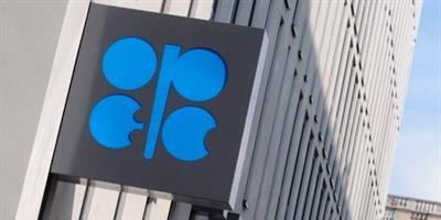 OPEP revê em alta procura mundial de petróleo